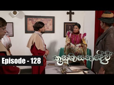 Kusumasana Devi | Episode 129 20th December 2018