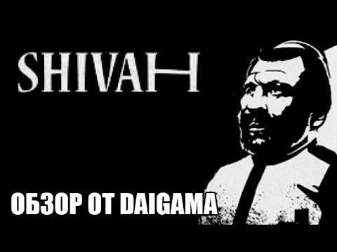 «The Shivah»: Таки кошерный обзор еврейской игры