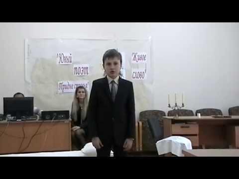 """Второй тур конкурса чтецов """"Живое слово"""". Декламация стихотворения """"Где прячется война..."""""""