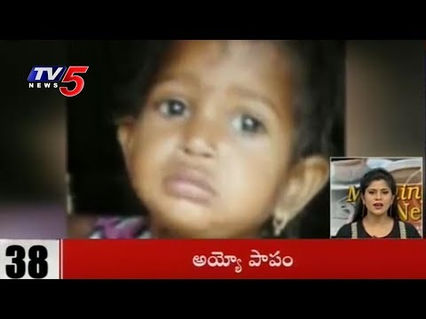 10 Minutes 50 News | 26th May 2018 | TV5 News