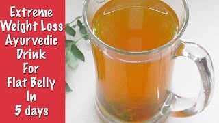 Fat Cutter Drink For Extreme Weight Loss - Get Flat Belly In 5 Days With Turmeric & Curry Leaves Tea