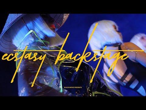 Элджей - Backstage Ecstasy