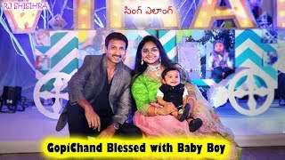 GopiChand Blessed with Baby Boy |RJ shishira | sIng along | myndmedia
