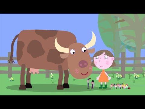 Маленькое королевство Бена и Холли - 1 сезон 33 серия: Коровы  (русском)