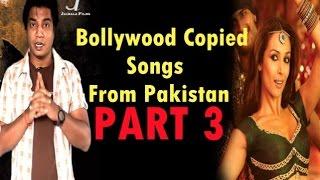 Music Plagiarism  Pakistan I PART 3