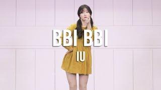 IU(아이유) - BBI BBI(삐삐) Dancer Cover / Cover By SuHyun (Mirror Mode) @MAMA