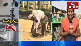 Phethai Cyclone Alert In AP | Updates From Gollapudi Market | hmtv