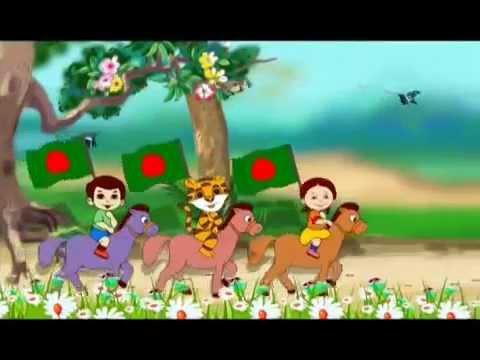Bengali Cartoon Best Song For 1-2years Kids video