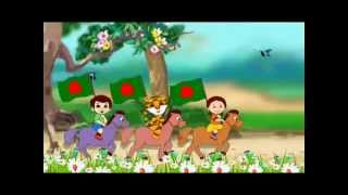 Bengali cartoon best song for 1-2years kids