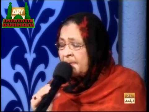 Bueatifull Naat - Muneeba Shaikh video