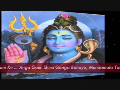 Shiva Chalisa ( Devotional Song ) by Suresh Wadkar