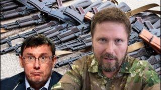 Виталич, а где стволы с Майдана?