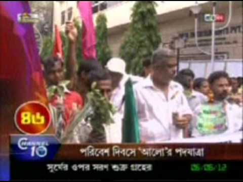 Channel 10 news clipping of World Environment Day celebration by the blind students of the NIP Ngo.