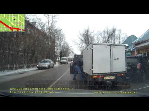 Разборки на дороге 1