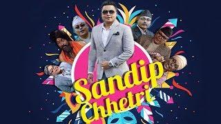 सन्दीप क्षेत्रीको बबाल कमेडीमा प्रचण्ड पुत्री रेनु मुर्छा परिन I Sandip Chhetri Latest Comedy