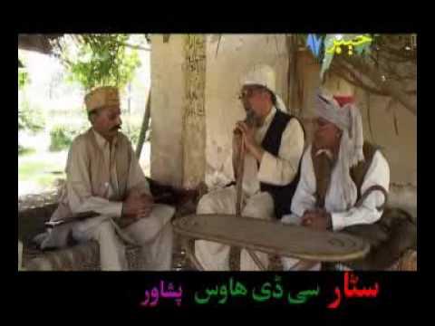 Ismail shahid pashto drama 'Arrang Durrang' hissa 2 part 14 last part