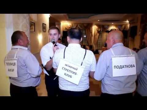 Поздравления на свадьбе в ютубе