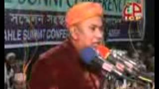 Bangla waz allama Abul Qasem nuri sunni conference