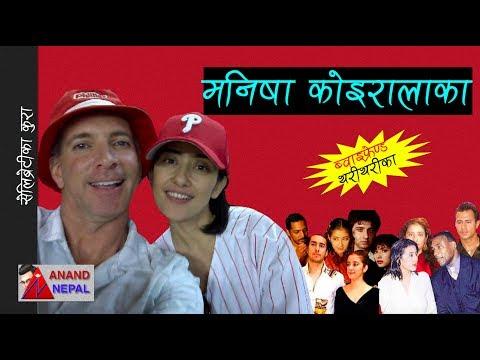 Manisha Koirala boyfriends - 10 love affairs and 1 marriage all colours, race, nationalities