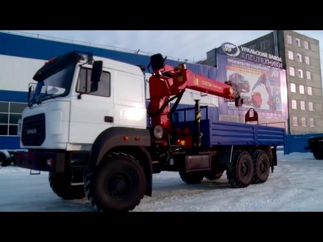 Крано-манипуляторные установки ИНМАН с дистанционным управлением на бортовых Уралах