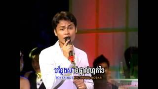 Khmer Song-MaLis Ruot AngKor-SoPheap.mp4