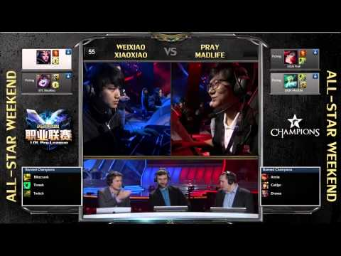 LoL All-Star 2013: Day 1 2v2 Skill Competition (24.05.2013)