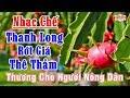 Nhạc Chế   Thanh Long Rớt Giá Thê Thảm   Nông Dân Trắng Tay thumbnail