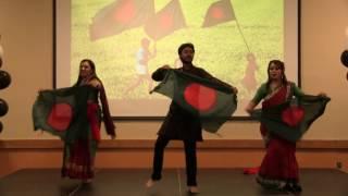 IMLD 2017 Dance Performance