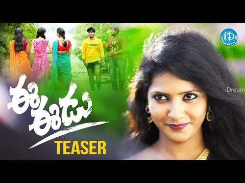 Ee Eedu Telugu Movie Teaser 2019 || Shravan || Sneha || iDream Filmnagar