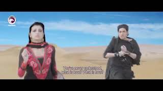 Nisshartho Bhalobasha - What is Love Title Song