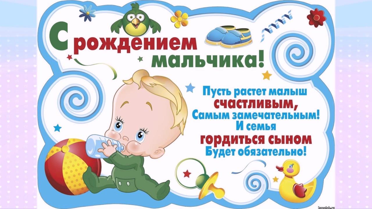 Поздравление с днем рождения маникюршу