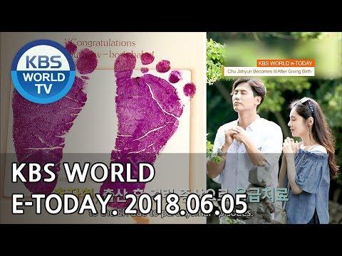 KBS WORLD e-TODAY [ENG/2018.06.05]