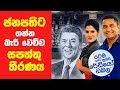 Aravinda with Ashcharya 13-05-2019