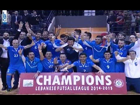 Futsal final Lebanese championship 14 / 15 - Al Mayadeen v/s  Bank Beirut - January 27,2015