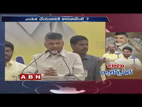 Reason behind  CM Chandrababu Naidu's cabinet reshuffle | ABN Telugu