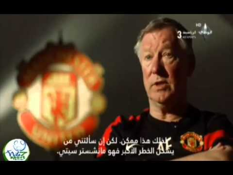The Interview of Sir Alex Ferguson on Abu Dhabi Sports Channel
