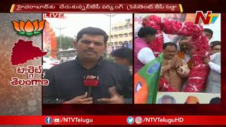 JP Nadda Arrives At Hyderabad | BJP Leaders Face To Face | NTV