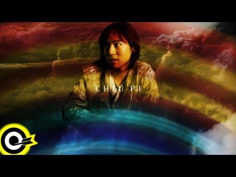 邱比 CHIU PI【聽你 HEARING】Official Music Video