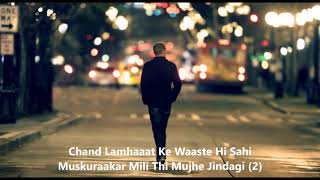 Beetein Lamhe  (Lyrics) | KK  | Heart touching Sad Song