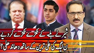 Download video Kal Tak with Javed Chaudhry - 13 February 2018 | Express News