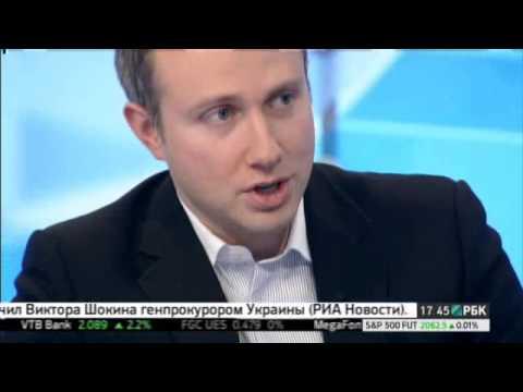 Прямой эфир РБК ТВ