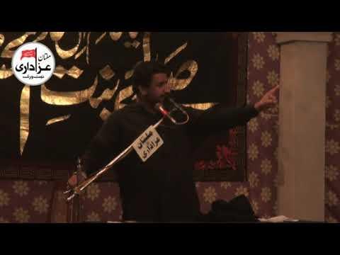 Zakir Nusrat Abbas I Majlis 15 Safar 2018   Imambargah Hussainia Sahi Chawan Multan
