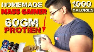 HOMEMADE - 1000 CALORIE MASS GAINER in 2min | 60gm PROTIEN | HEALTHY FOOD {WEIGHT GAIN}