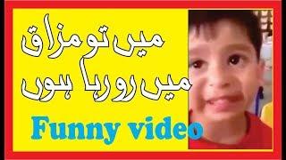 download lagu Mein Ni Rota Mein To Piyar Sy Roo Raha gratis