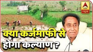 MP, Chhattisgarh  Farmers See New Hope In Congress Siyasat Ka Sensex   ABP News