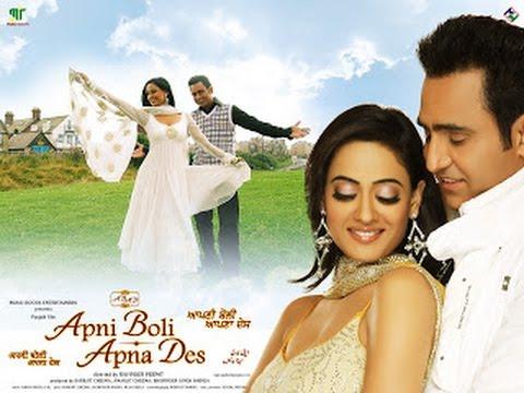 Apni Boli Apna Des - Punjabi Full Movie - Sarabjit Cheema, Shweta Tiwari video