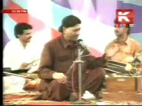 Aseen Pyar Karan Wara Manhoon by Manzoor