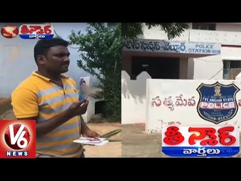 Police Constable Protest Infront Of Lover's House In Nizamabad | Teenmaar News