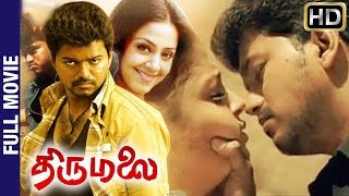 Thirumalai 2003  Tamil Full Movie  Vijay Jyothika