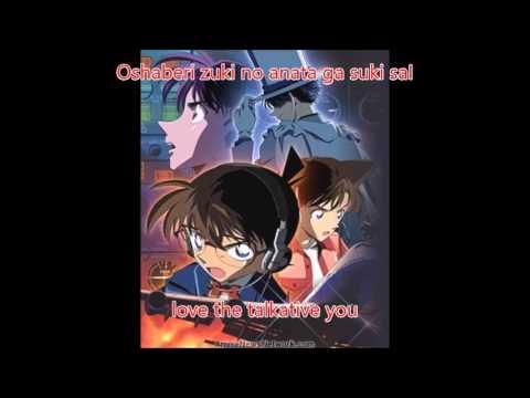 Detective Conan boku ga iru